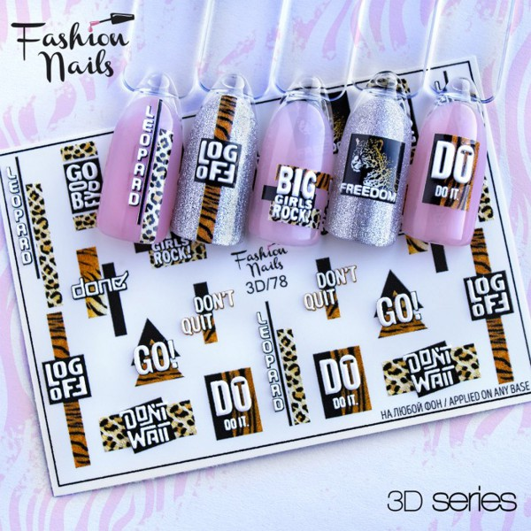 Fashion Nails 3D Slider Leo Tiger Muster