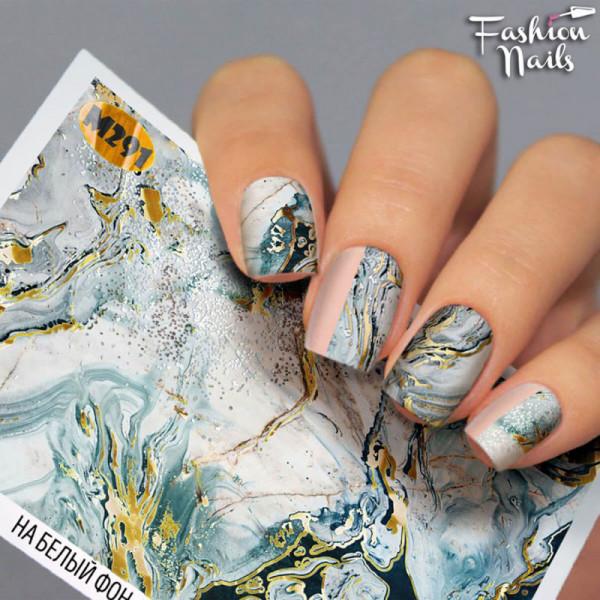 Marmor Metallic Slider von FashionNails