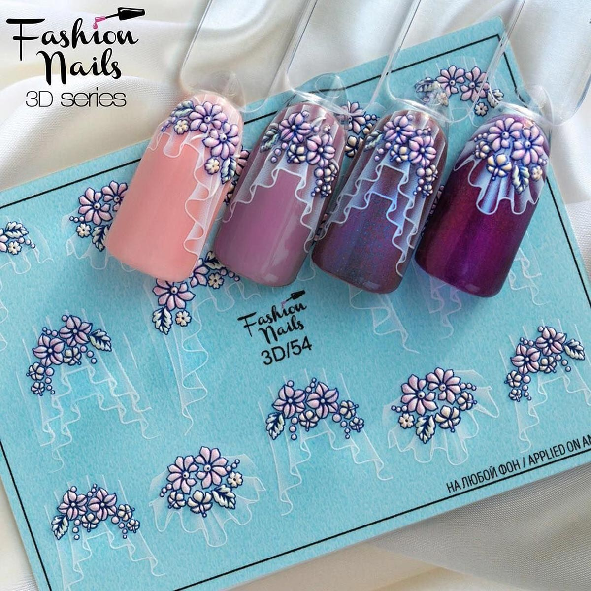3D Nail Slider 54 | Lovenails-Shop