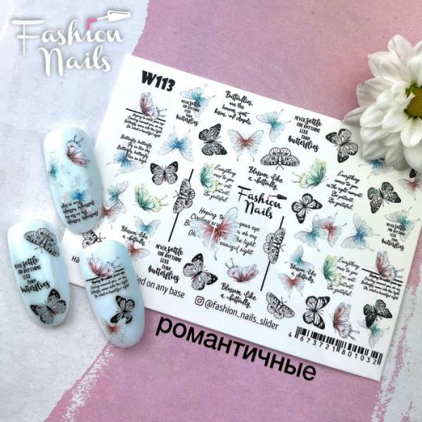Blume Sommer Slider Fashion Nails
